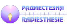 radiestezia.com